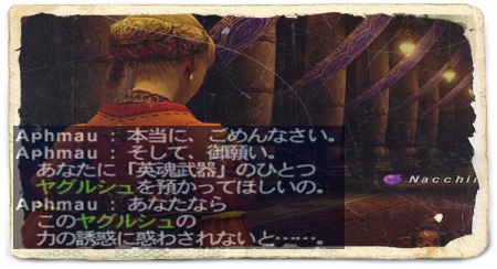 capture-20150604-141508.png